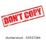 Grunge Don't Copy Stamp
