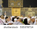 mecca  saudi arabia   september ... | Shutterstock . vector #535378714