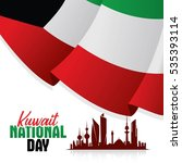 kuwait national day celebration ... | Shutterstock .eps vector #535393114