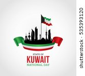 kuwait national day celebration ... | Shutterstock .eps vector #535393120