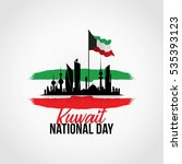 kuwait national day celebration ... | Shutterstock .eps vector #535393123