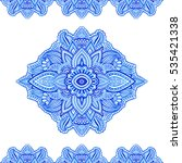 floral paisley motif with... | Shutterstock . vector #535421338