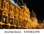 Moscow  Russia   December 1 ...