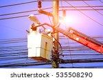 worker in lift bucket during... | Shutterstock . vector #535508290