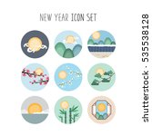 moon icon set | Shutterstock .eps vector #535538128