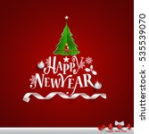 merry christmas and happy new... | Shutterstock .eps vector #535539070