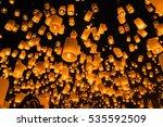 floating lantern | Shutterstock . vector #535592509