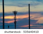 part of high voltage substation ... | Shutterstock . vector #535640410