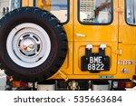 kuala lumpur  malaysia  ...   Shutterstock . vector #535663684