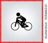 cyclist icon vector... | Shutterstock .eps vector #535686214