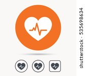 heartbeat icon. cardiology... | Shutterstock .eps vector #535698634