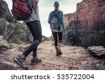 two hikers on the walkway at...   Shutterstock . vector #535722004