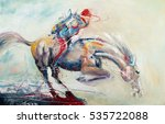 oil painting  horse gallop ...   Shutterstock . vector #535722088