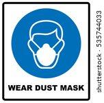 safety sign  wear dust mask | Shutterstock .eps vector #535744033