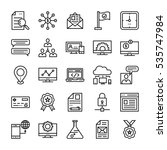 startup and development vector... | Shutterstock .eps vector #535747984