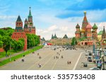 Kremlin And Cathedral Of St....