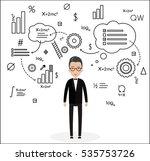 smart man  businessman  head. ... | Shutterstock .eps vector #535753726