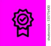 award medal icon flat disign