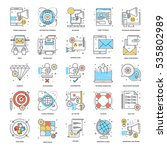 flat color line icons 4 | Shutterstock .eps vector #535802989