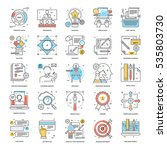 flat color line icons 7 | Shutterstock .eps vector #535803730