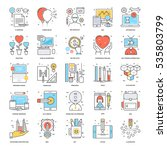 flat color line icons 13 | Shutterstock .eps vector #535803799
