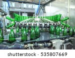 water bottling plant | Shutterstock . vector #535807669