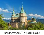 summer at famous bojnice castle ... | Shutterstock . vector #535811530