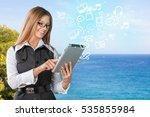 skype.   Shutterstock . vector #535855984
