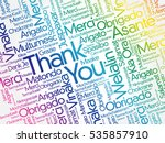 thank you word cloud concept... | Shutterstock .eps vector #535857910