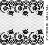 seamless lace pattern  flower... | Shutterstock .eps vector #535867663
