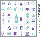 set of general icons. contains... | Shutterstock .eps vector #535870609