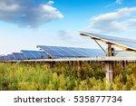 solar panel produces green ... | Shutterstock . vector #535877734