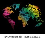 world map in typography word... | Shutterstock .eps vector #535882618