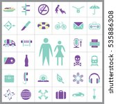 set of universal icons.... | Shutterstock .eps vector #535886308