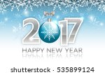new year 2017 banner. vector... | Shutterstock .eps vector #535899124