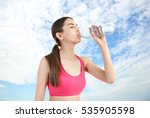young woman drinking water... | Shutterstock . vector #535905598