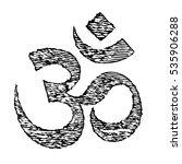 om aum ohm india symbol... | Shutterstock .eps vector #535906288