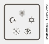 religion signs. | Shutterstock . vector #535912990