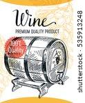 vector hand drawn wine... | Shutterstock .eps vector #535913248