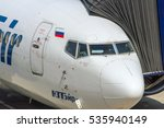 moscow  vnukovo international... | Shutterstock . vector #535940149