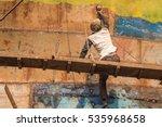 dhaka  bangladesh  february 16  ... | Shutterstock . vector #535968658