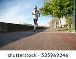 mature man exercising outside... | Shutterstock . vector #535969246