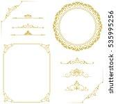 set of vintage elements. frames ... | Shutterstock . vector #535995256