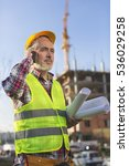 adult male engineer holding... | Shutterstock . vector #536029258