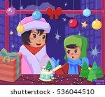 little boy mother on christmas... | Shutterstock .eps vector #536044510