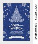 happy new year brochure flyer... | Shutterstock .eps vector #536052220