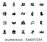 human icons   Shutterstock .eps vector #536057254