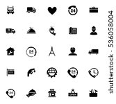 service icons   Shutterstock .eps vector #536058004