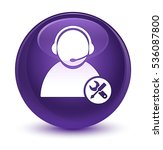 tech support icon glassy purple ... | Shutterstock . vector #536087800