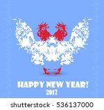 year of fiery cock  happy new...   Shutterstock .eps vector #536137000